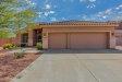 Photo of 127 E Mesquite Court, Gilbert, AZ 85296 (MLS # 5898630)