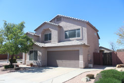 Photo of 16842 S 44th Place, Phoenix, AZ 85048 (MLS # 5898661)