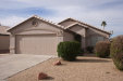 Photo of 15910 W Young Street, Surprise, AZ 85374 (MLS # 5898728)