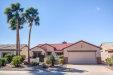 Photo of 17660 N Estrella Vista Drive, Surprise, AZ 85374 (MLS # 5898791)