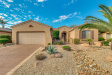 Photo of 16133 W Desert Cove Way, Surprise, AZ 85374 (MLS # 5899396)