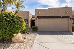 Photo of 11769 E Clinton Street E, Scottsdale, AZ 85259 (MLS # 5899462)
