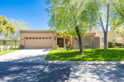 Photo of 10361 E Cinnabar Avenue, Scottsdale, AZ 85258 (MLS # 5899578)