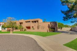 Photo of 710 W Seldon Lane, Phoenix, AZ 85021 (MLS # 5899615)