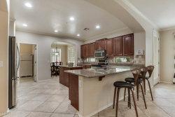 Photo of 12639 W Morning Vista Drive, Peoria, AZ 85383 (MLS # 5900029)