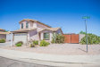 Photo of 816 W Ocotillo Street, Casa Grande, AZ 85122 (MLS # 5900261)