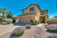Photo of 3319 E Hononegh Drive, Phoenix, AZ 85050 (MLS # 5900504)