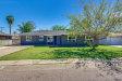 Photo of 2115 W Avalon Drive, Phoenix, AZ 85015 (MLS # 5900641)