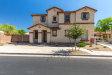 Photo of 6353 S Forest Avenue, Gilbert, AZ 85298 (MLS # 5900656)