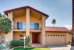 Photo of 7845 E Vista Drive, Scottsdale, AZ 85250 (MLS # 5900708)