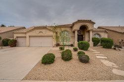 Photo of 5960 W Orchid Lane, Chandler, AZ 85226 (MLS # 5900959)