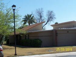 Photo of 291 Leisure World --, Mesa, AZ 85206 (MLS # 5901376)