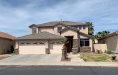 Photo of 43940 W Mcclelland Drive, Maricopa, AZ 85138 (MLS # 5901545)