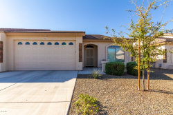 Photo of 10960 E Monte Avenue, Unit 262, Mesa, AZ 85209 (MLS # 5901594)