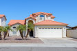 Photo of 8328 W Alvarado Street, Phoenix, AZ 85037 (MLS # 5901608)