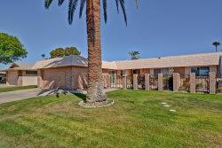 Photo of 10814 W Cameo Drive, Sun City, AZ 85351 (MLS # 5901794)