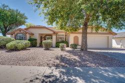 Photo of 5951 E Inglewood Street, Mesa, AZ 85205 (MLS # 5903985)