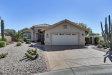 Photo of 14458 W Powderhorn Drive, Surprise, AZ 85374 (MLS # 5904360)