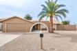 Photo of 5839 W Saint John Road, Glendale, AZ 85308 (MLS # 5904418)