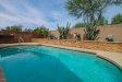 Photo of 236 E Clairidge Drive, San Tan Valley, AZ 85143 (MLS # 5904964)