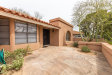 Photo of 1836 E Jeanine Drive, Tempe, AZ 85284 (MLS # 5905396)