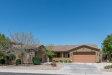 Photo of 16166 W Granada Road, Goodyear, AZ 85395 (MLS # 5905729)