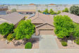 Photo of 2849 N Mystic Court, Casa Grande, AZ 85122 (MLS # 5906049)
