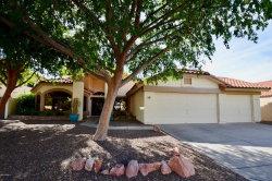 Photo of 3812 N Forest Lane, Avondale, AZ 85392 (MLS # 5906106)