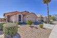 Photo of 2227 E Robin Lane, Phoenix, AZ 85024 (MLS # 5906230)