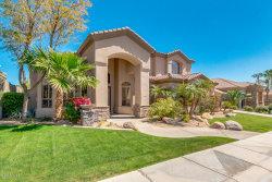 Photo of 1564 W Saltsage Drive, Phoenix, AZ 85045 (MLS # 5906469)