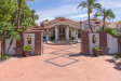 Photo of 37 Biltmore Estate, Phoenix, AZ 85016 (MLS # 5908104)