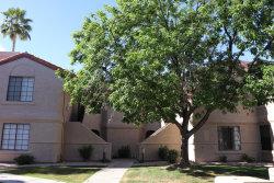Photo of 9378 E Purdue Avenue, Unit 124, Scottsdale, AZ 85258 (MLS # 5908805)