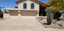 Photo of 4224 E Tano Street, Phoenix, AZ 85044 (MLS # 5909507)