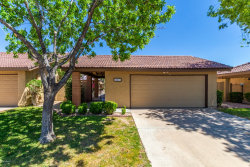 Photo of 12071 S Paiute Street, Phoenix, AZ 85044 (MLS # 5909981)