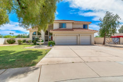 Photo of 12212 N 74th Street, Scottsdale, AZ 85260 (MLS # 5911186)