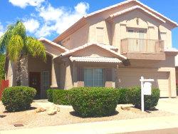 Photo of 11832 E Clinton Street, Scottsdale, AZ 85259 (MLS # 5911391)