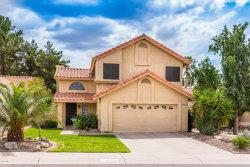 Photo of 10363 E Sharon Drive, Scottsdale, AZ 85260 (MLS # 5911421)