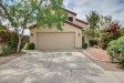 Photo of 10927 W Cambridge Avenue, Avondale, AZ 85392 (MLS # 5911638)