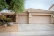 Photo of 2927 N 140th Drive, Goodyear, AZ 85395 (MLS # 5912123)