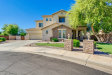 Photo of 472 E Kaibab Place, Chandler, AZ 85249 (MLS # 5912503)