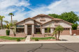 Photo of 1698 S Quartz Street, Gilbert, AZ 85295 (MLS # 5912523)