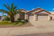 Photo of 11610 W Laurelwood Lane, Avondale, AZ 85392 (MLS # 5913399)