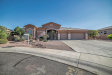 Photo of 13111 W Berridge Court, Litchfield Park, AZ 85340 (MLS # 5913421)