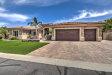 Photo of 1101 E Warner Road, Unit 110, Tempe, AZ 85284 (MLS # 5913733)