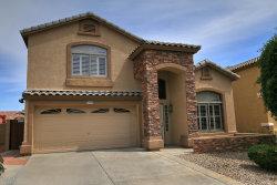 Photo of 16566 W Monte Cristo Avenue, Surprise, AZ 85388 (MLS # 5914338)