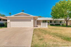 Photo of 10908 W Cameo Drive, Sun City, AZ 85351 (MLS # 5914350)