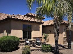 Photo of 15708 W Roanoke Avenue, Goodyear, AZ 85395 (MLS # 5914431)