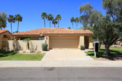 Photo of 9994 E Vogel Avenue, Scottsdale, AZ 85258 (MLS # 5914514)
