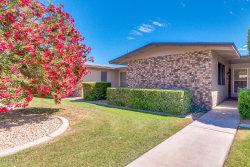 Photo of 10537 W Granada Drive, Sun City, AZ 85373 (MLS # 5914619)