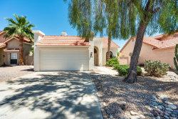 Photo of 14603 S 41st Place, Phoenix, AZ 85044 (MLS # 5914677)